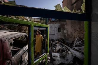 美政府將協助遭無人機誤殺的阿富汗人家屬遷居到美國