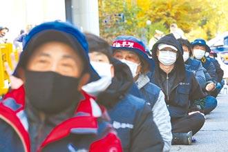 韓國獨居、啃老大增