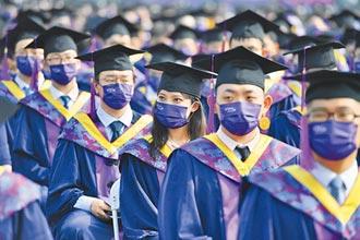 清華招收首位虛擬學生