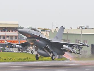 美售台全新F-16V 可望明年交機