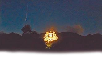 淡水觀音廟 拍到罕見火流星
