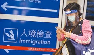 本土個案+1 今宣布下階段防疫 運動不用戴口罩