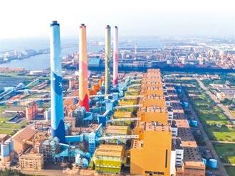 2020電力排碳係數0.502 減碳跳票