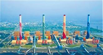 核能退 綠能慢 淨零碳排成空談