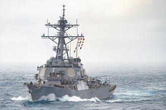 美加軍艦過台海 大陸稱全時待戰