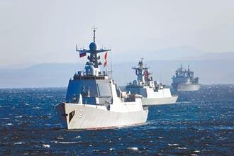 美艦闖中俄軍演海域 對峙僅隔60公尺