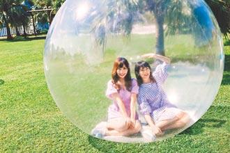 AKB48 Team TP泡泡球 熱到噴汗
