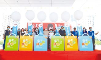 臺中購物節 下載App登錄發票抽大獎