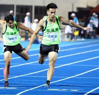 楊俊瀚全運會百公尺預賽飆本季次佳 破大會紀錄