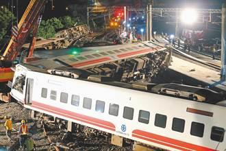 普悠瑪事故18死215傷 滿三周年前夕今日宣判