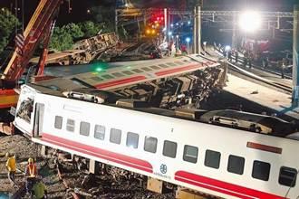 普悠瑪出軌釀18死 前台鐵局長鹿潔身等3官員遭降級休職