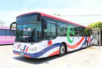 華德動能與日本住友商事聯合開發日本電動巴士市場
