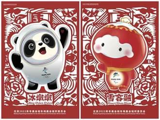 北京冬奧會聖火彩排 國際人權活動人士抗議