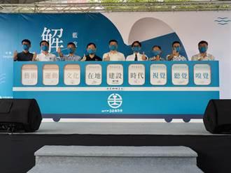 雄獅打造觀光列車國家隊 藍皮解憂號復駛