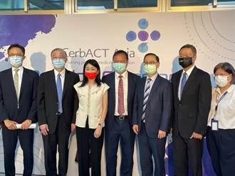 中華開發「行動基因」 推台灣生技接軌國際
