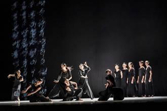 世界芭蕾日明登場 雲門線上播送訓練內幕
