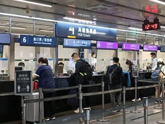高鐵11/8開放自由座站票 班次調回每周1016班