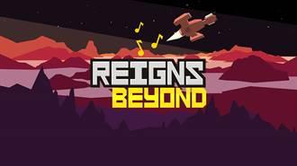 養成宇宙第一樂隊!Devolver Digital《王權:星途 Reigns: Beyond》Apple Arcade 改版 新增超過 200 種支線、角色背景故事和全新舞台