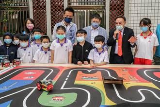新竹縣推動資訊科技教育 祥儀基金會捐自走車教具