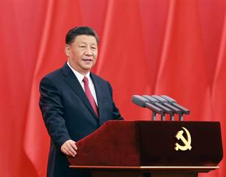 中共第十九屆六中全會 11/8將在北京召開