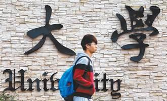 福州大學119名新生放棄入學 近半數為港澳台學生