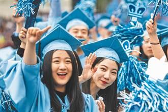 美大學取消數十陸生資格  中國領館介入
