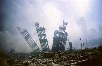 美媒:911事件使美一心反恐 給陸20年急起直追