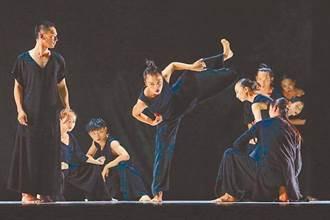 雲門首度參與世界芭蕾日  50舞團接力飆舞