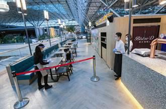 國際場站出境19日開放飲食 業者:早就準備好了
