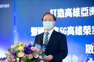 前進榮家長照 中華電信5G AIoT智慧醫療落地高雄