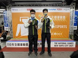 台中電競代表隊旗開得勝 勇奪史上第一面全運會金牌
