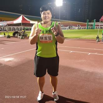 全運會》女子鉛球林家瑩創台灣體壇史無前例11連霸
