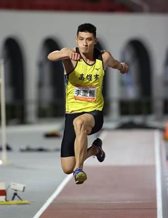 全運會》李奎龍三級跳奪金 人生路口到轉折點