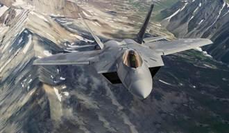 F-22嬌貴又難搞 仍是飛行員最愛的座駕