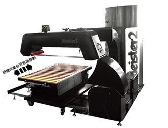 日勝國際企業引進 日製金屬表面研磨機