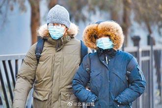 北京提早跌破0度 冬季供電更吃緊