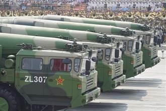 美:大陸已經發射了250枚導彈 核武快速擴張威脅美國與盟友