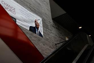 美歷任總統悼念鮑爾辭世 感念他愛國為後人開路