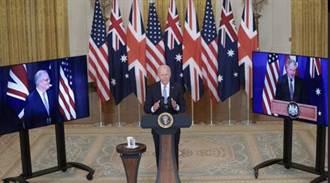 人民日報鐘聲:美英澳核潛艇交易威脅全球穩定 打開潘朵拉魔盒