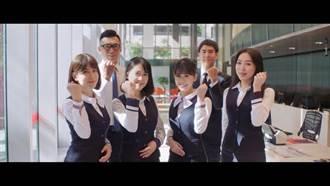 華南金控入選《富比士》2021全球最佳雇主