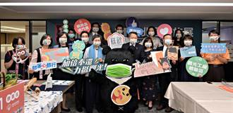 疫情重創觀光 ITF台北國際旅展創30年來最小規模 航空業全跑了