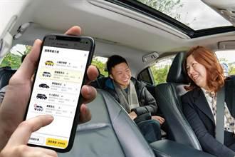 台灣大車隊推固定車資 優化叫車體驗
