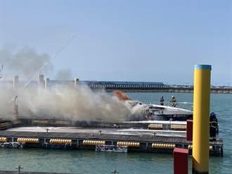 嘉義布袋遊艇港驚見遊艇起火 濃煙竄天畫面曝