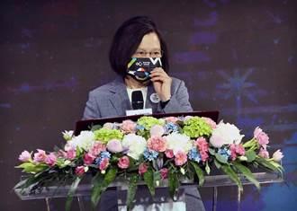 整合資源 蔡英文:打造台灣成為「創新之島」