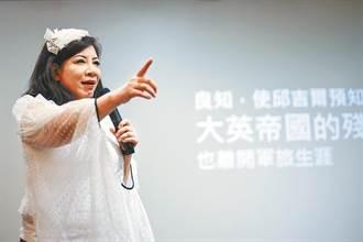 陳文茜自爆拒看情蒐檔案  他一看原因嘆:台灣的悲哀