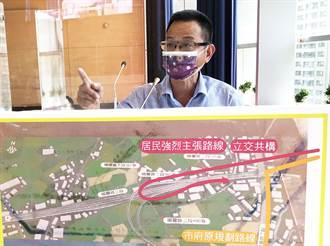 東豐快速道路與國道四號豐潭段設計 盧秀燕:爭取中央規畫立交共構