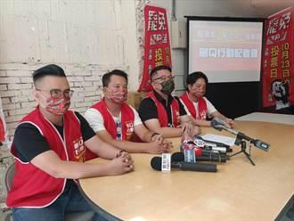 陳柏惟罷免案》倒數4天 刪Q總部呼籲防最後階段奧步