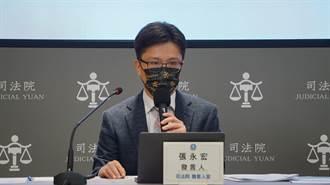 IMD世界競爭力評比出爐 台灣司法公正性排第25名 創近年新高