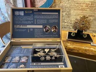 走入民宿「開箱」台南博物館文物