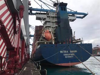 基隆港船上指揮手遭貨櫃夾擊身亡 員工爆工作超時